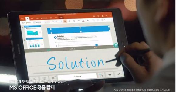 Samsung Galaxy Tab con S Pen y Office
