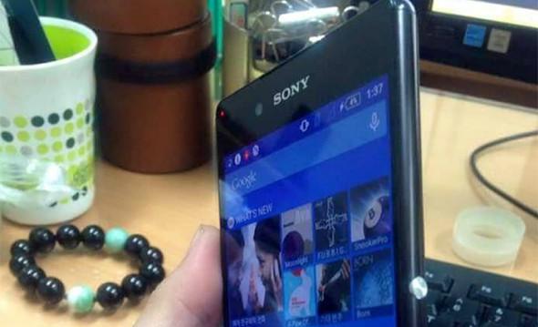 Xperia Z4 detalle pantalla filtrado