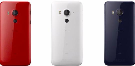 HTC J Butterfly atrás