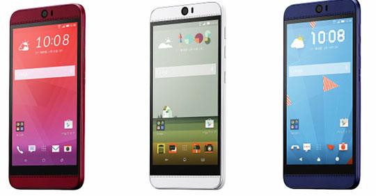 HTC J Butterfly, un smartphone con características llamativas
