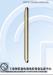 HTC One M9ew certificacion