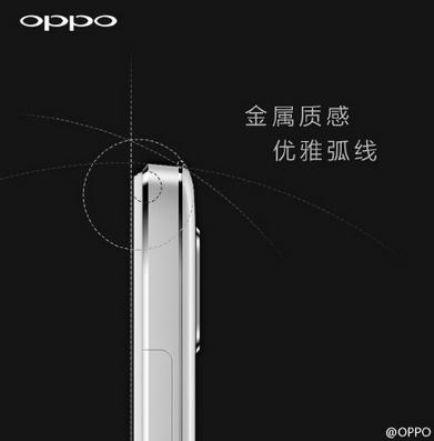 Teaser Oppo R7