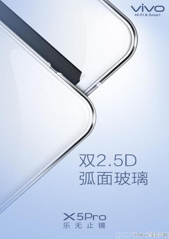 Vivo X5Pro teaser