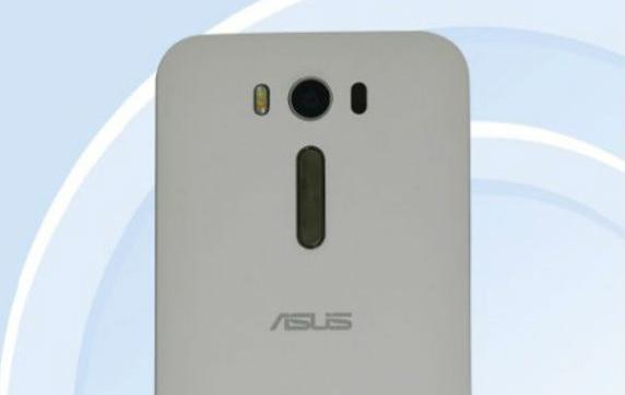 Asus ZenFone 3 detalle cámara