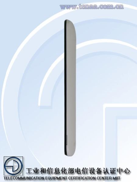 Asus Zenfone 3 filtración lateral izquierdo