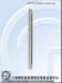 Gionee M5 filtracion, lateral izquierdo