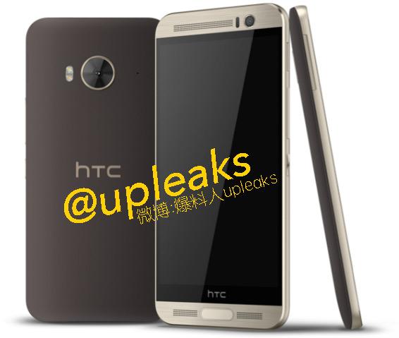 HTC One ME9 imagen oficial Filtrada