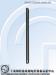 HTC WF5w filtracion lateral derecho