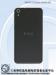 HTC WF5w filtracion vista trasera