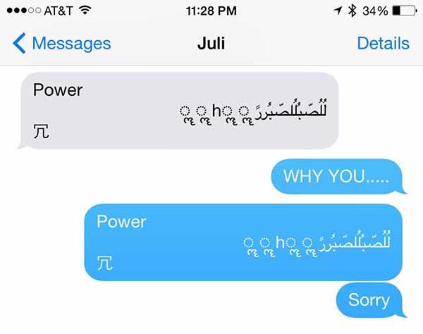 SMS iPhone Bug