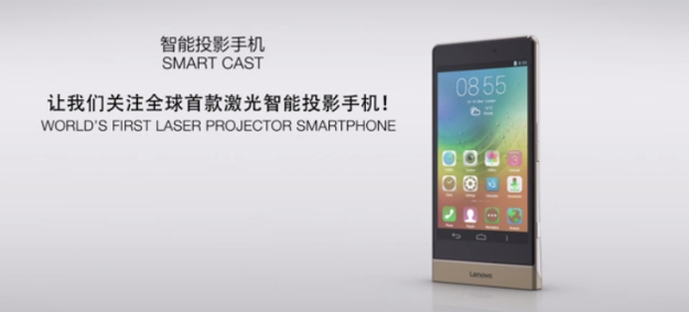 Lenovo smartphone con proyector
