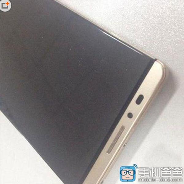 Huawei Mate 8 filtración
