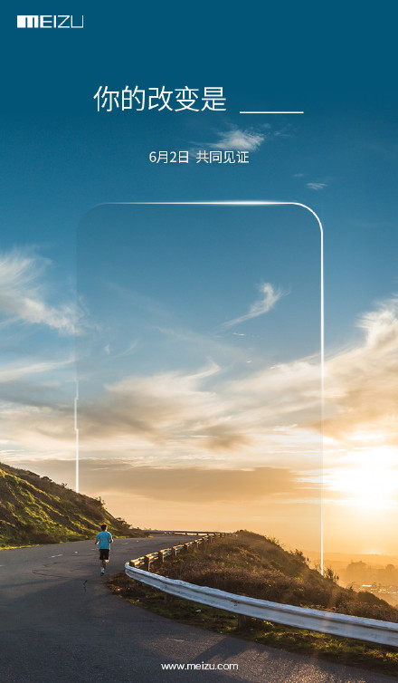 Meizu M1 note  2 imagen teaser