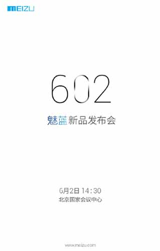 Meizu teaser oficial 2015