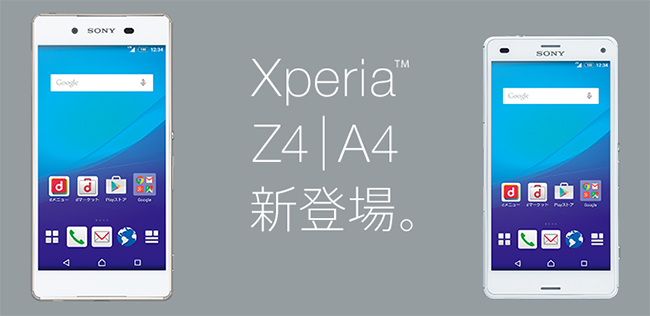 Sony Xperia A4 oficial