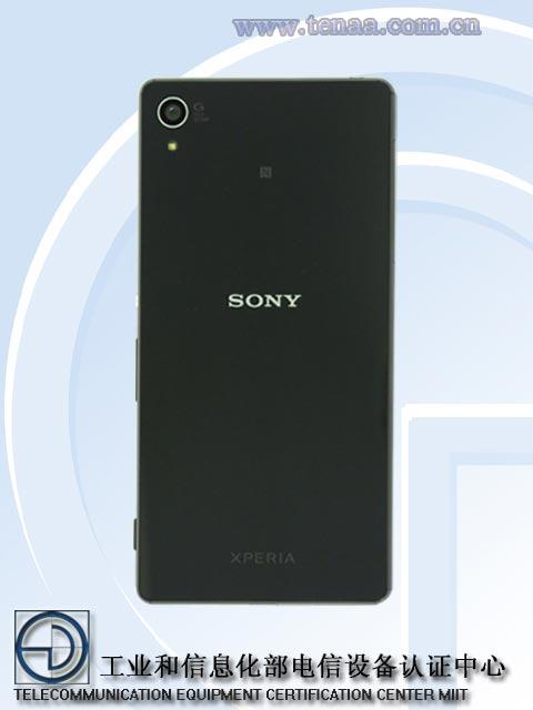 Sony Xperia Z4 TENAA cubierta posterior
