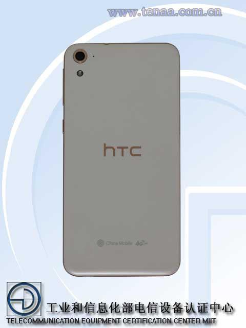 HTC One E9 cubierta