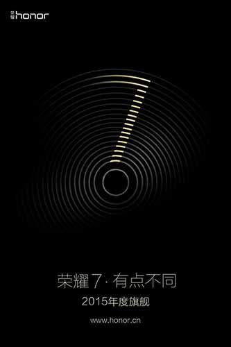 Honor 7 invitación oficial