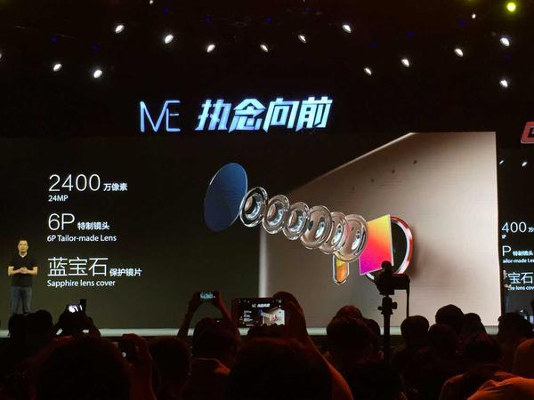 Gionee Elife E8 cámara de 24 MP con video a 4k