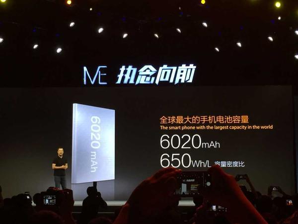 Gionee Marathon M5 doble batería de 3010 mAh cada una