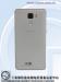 Huawei Honor 7 posterior filtrado