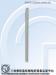 Huawei Honor 7 lateral izquierdo
