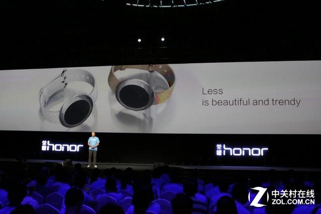 Honor Zero presentación