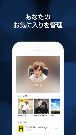 Line Music en Japón