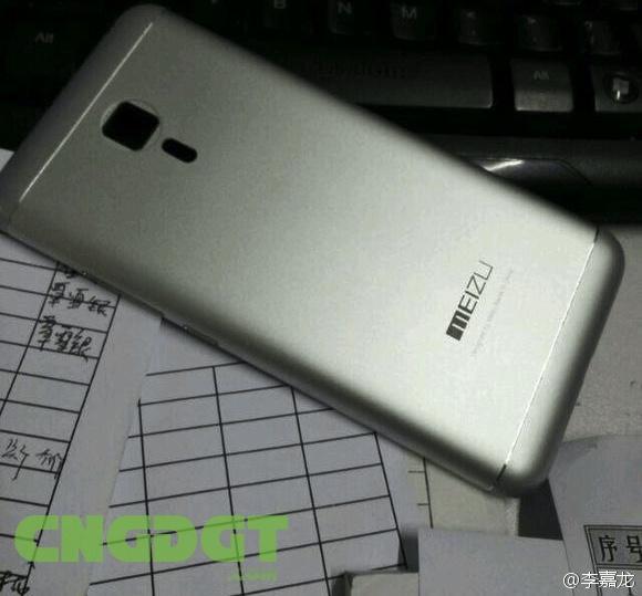 Meizu MX5 carcasa filtrada