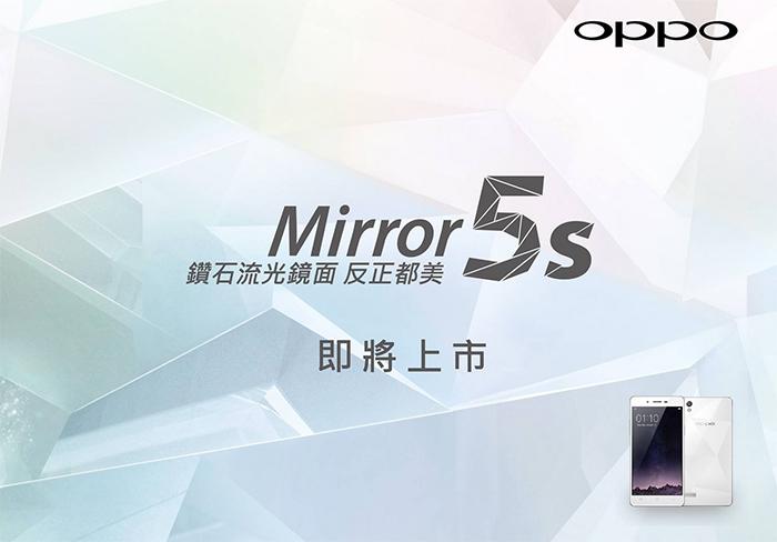 Oppo Mirror 5s teaser oficial