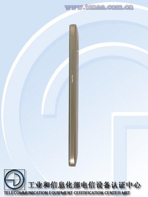 Huawei G8 vista lateral