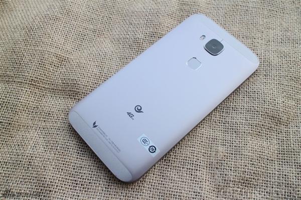 Huawei Maimang 4 vista posterior