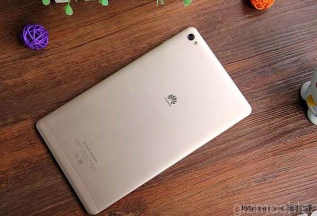 Huawei MediaPad M2 parte posterior