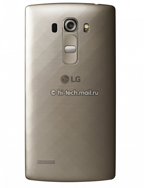 LG G4 S parte posterior