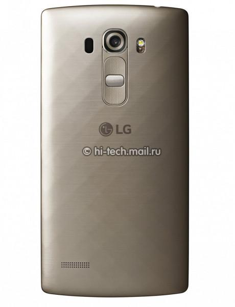 LG G4 S parte posterior