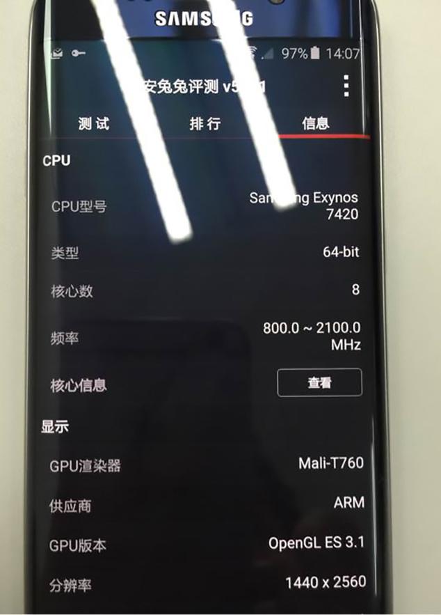 Samsung Galaxy S6 Edge Plus pantalla