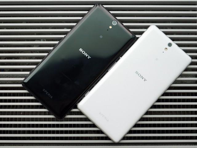 Sony Xperia C5 Ultra cubierta trasera