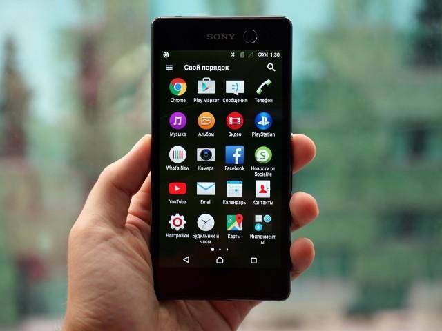 Sony Xperia M5 pantalla
