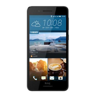 HTC Desire 728