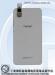 Huawei ATH-AL00 cámara deslizante