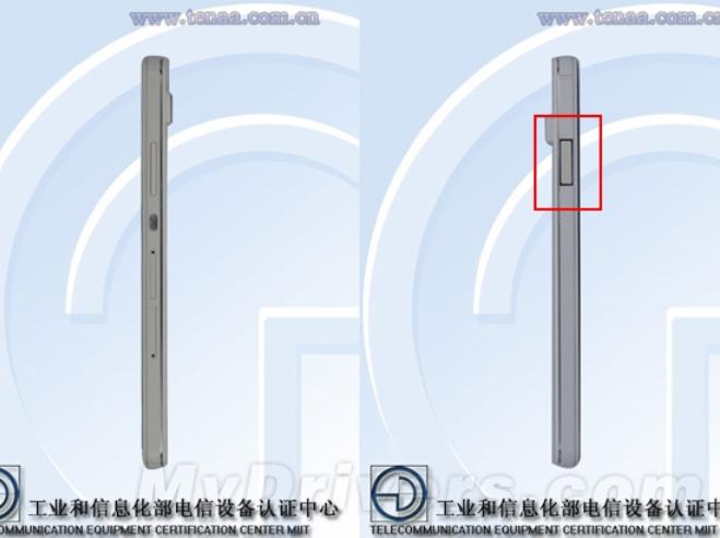 Huawei ATH-AL00 vista lateral