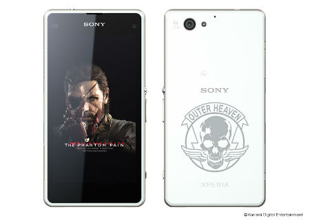 Sony Xperia J1 Metal Gear Solid V Edition