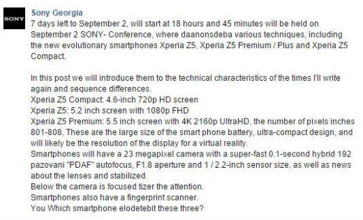 Sony Xperia Z5, Z5 Compact y Z5 Premium