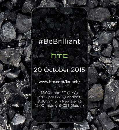 HTC 20 de octubre 2015 evento Android Marshmallow