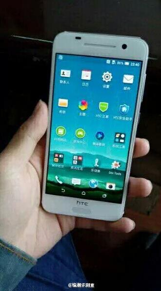 HTC A9 Aero filtración en vivo