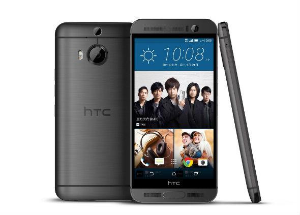 HTC One M9+ Premium Camera