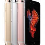 Cazando ofertas: iPhone 6 en Telcel, Moto G4, Moto G4 Play y más