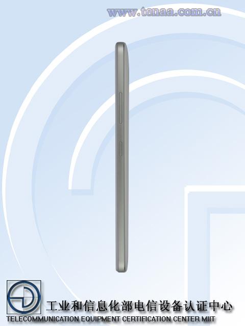 Lenovo Vibe X3 vista lateral