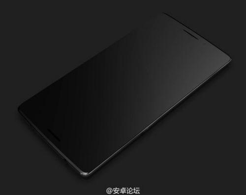 OnePlus 2 Mini pantalla