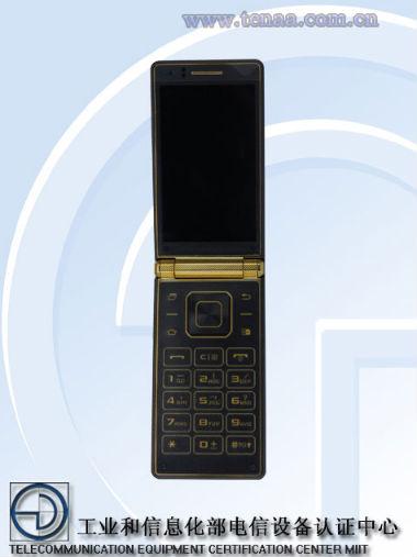 Rice SN-W2015 pantalla